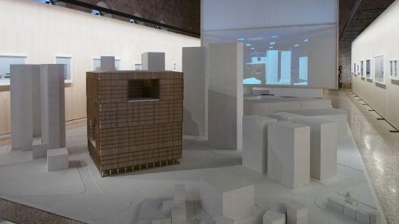 David Chipperfield Architects Works 2018, la grande ...