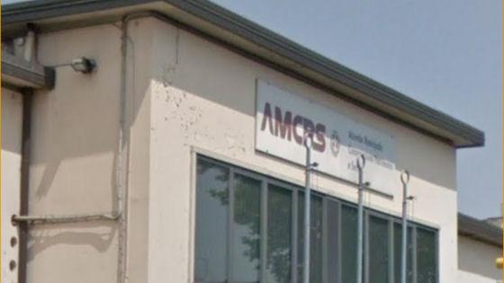 Amcps società in house del Comune, il consiglio comunale ...
